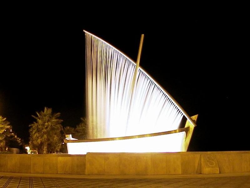 лодка фонтан